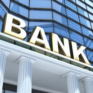 Банки Суземки