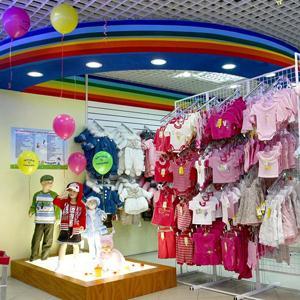 Детские магазины Суземки