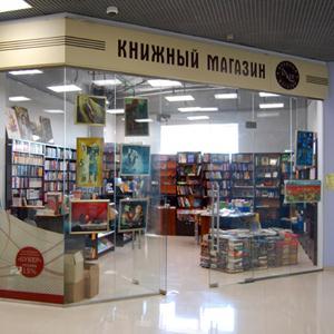 Книжные магазины Суземки