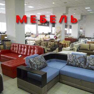 Магазины мебели Суземки