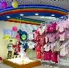 Детские магазины в Суземке