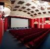 Кинотеатры в Суземке