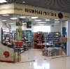 Книжные магазины в Суземке