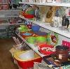 Магазины хозтоваров в Суземке