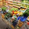 Магазины продуктов в Суземке