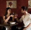 Рестораны, кафе, бары в Суземке